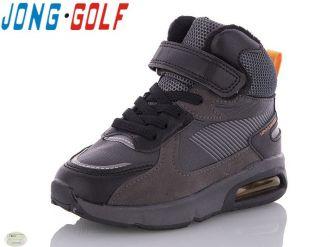 Кроссовки для мальчиков: B30106, размеры 26-31 (B) | VESNOE | Цвет -2
