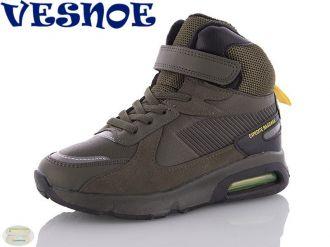 Кроссовки для мальчиков: B30106, размеры 26-31 (B) | VESNOE | Цвет -5