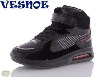 Sneakers for boys: B30106, sizes 26-31 (B) | VESNOE | Color -0