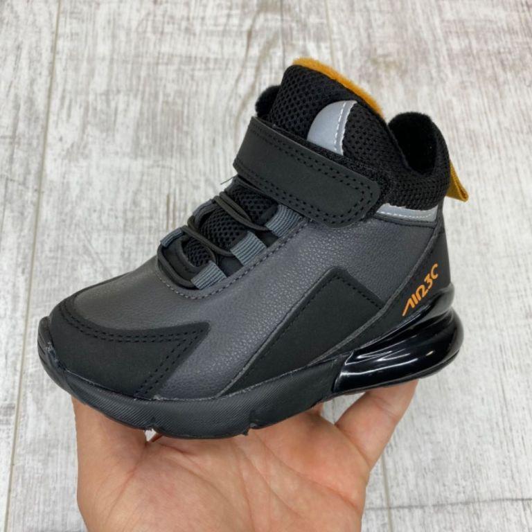 Boots for boys & girls: B30115, sizes 26-31 (B) | Jong•Golf