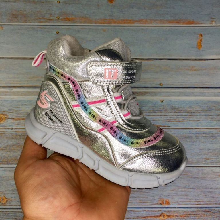 Boots for girls: A40049, sizes 22-27 (A) | Jong•Golf