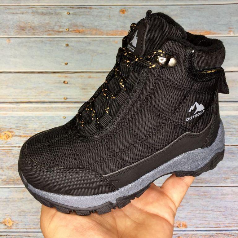 Boots for boys: B40020, sizes 27-32 (B) | Jong•Golf
