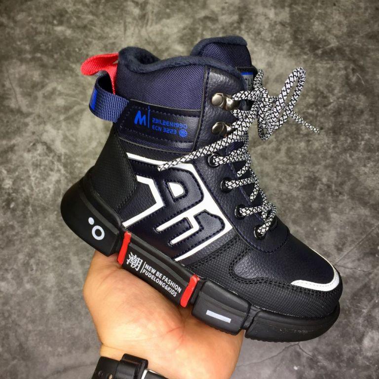 Sneakers for boys: B40061, sizes 27-32 (B)   Jong•Golf