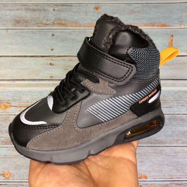 Sneakers for boys & girls: B40068, sizes 26-31 (B) | Jong•Golf