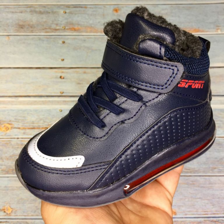 Кросівки для хлопчиків і дівчаток: B40070, розміри 26-31 (B) | Jong•Golf