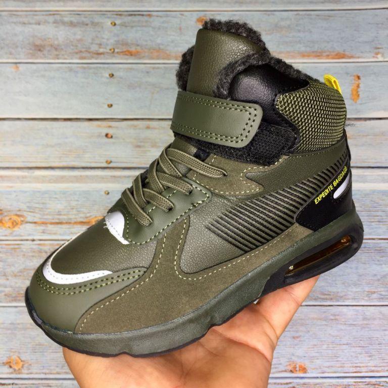 Sneakers for boys & girls: C40069, sizes 31-36 (C) | Jong•Golf