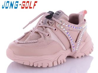 Sneakers for boys & girls: C10125, sizes 31-37 (C) | Jong•Golf
