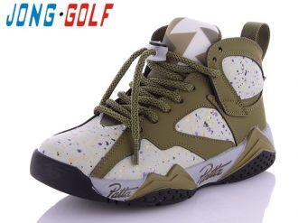 Кросівки для хлопчиків і дівчаток: C30139, розміри 31-37 (C) | Jong•Golf