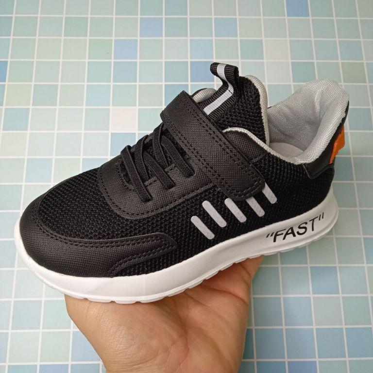 Кросівки для хлопчиків і дівчаток: C10109, розміри 31-36 (C) | Jong•Golf