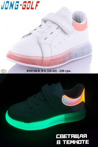 Кроссовки для девочек: B10138, размеры 25-32 (B) | Jong•Golf