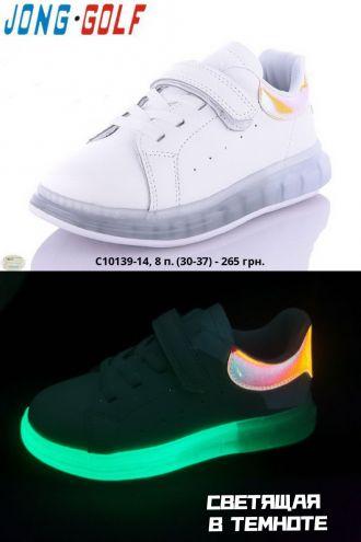 Кроссовки для девочек: C10139, размеры 30-37 (C) | Jong•Golf