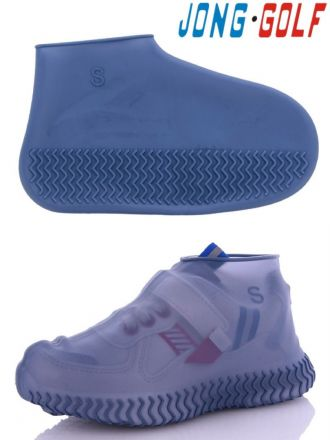 Shoe covers for boys & girls: SY001, sizes 26-31 (B) | Jong•Golf | Color -1