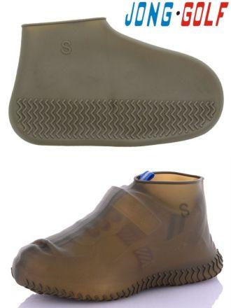 Shoe covers for boys & girls: SY001, sizes 26-31 (B) | Jong•Golf
