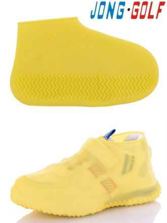 Shoe covers for boys & girls: SY001, sizes 26-31 (B) | Jong•Golf | Color -14
