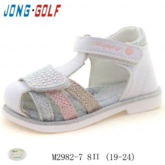 Босоніжки для дівчаток: M2982, розміри 19-24 (M) | Jong•Golf