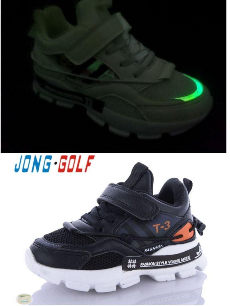 Sneakers for boys & girls: B10153, sizes 26-31 (B) | Jong•Golf