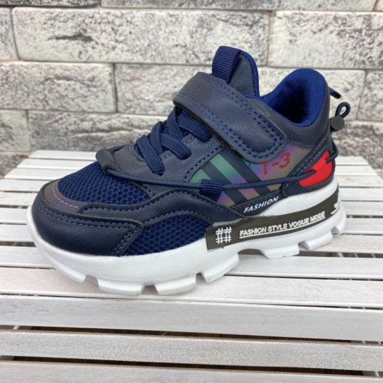 Кросівки для хлопчиків і дівчаток: B10153, розміри 26-31 (B) | Jong•Golf