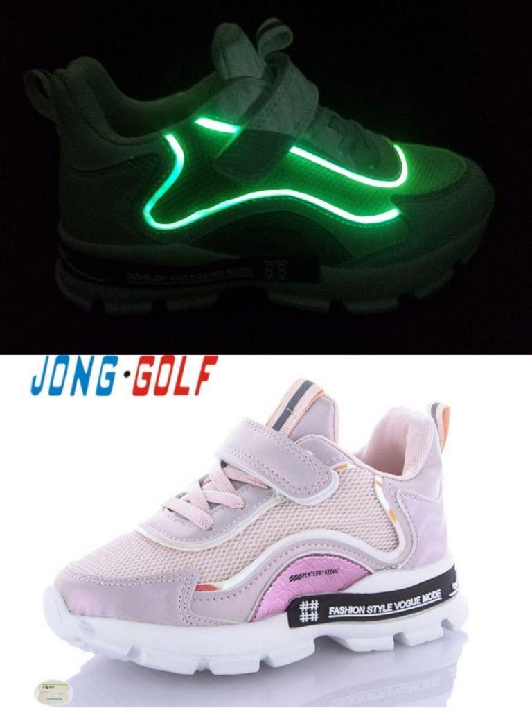 Sneakers for girls: B10162, sizes 27-32 (B) | Jong•Golf