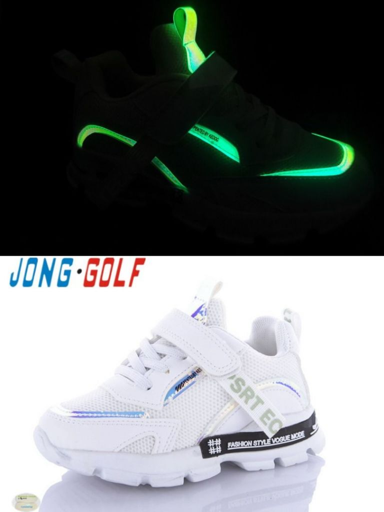 Кроссовки для мальчиков и девочек: B10163, размеры 27-32 (B) | Jong•Golf