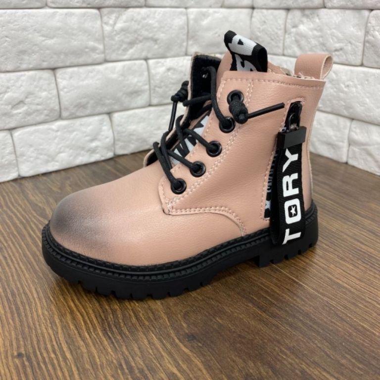 Boots for girls: B30163, sizes 26-31 (B) | Jong•Golf