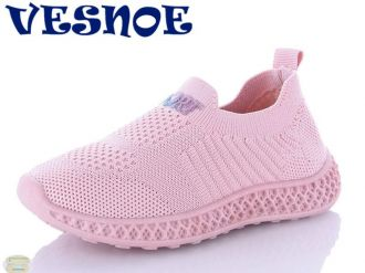 Sneakers for boys & girls: B10180, sizes 27-31 (B) | VESNOE