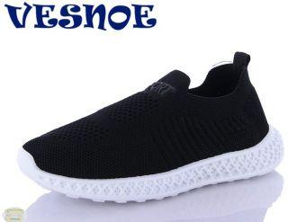 Кросівки для хлопчиків і дівчаток: B10180, розміри 27-31 (B) | VESNOE | Колір -0