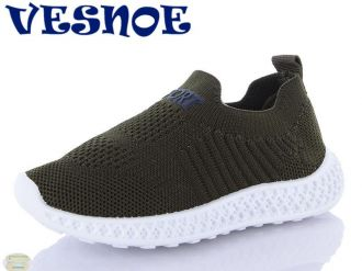 Кросівки для хлопчиків і дівчаток: C10181, розміри 32-36 (C) | VESNOE | Колір -5