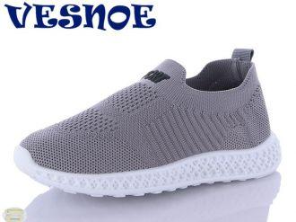 Кросівки для хлопчиків і дівчаток: C10181, розміри 32-36 (C) | VESNOE | Колір -2