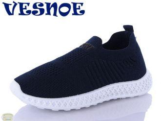 Кросівки для хлопчиків і дівчаток: C10181, розміри 32-36 (C) | VESNOE | Колір -1