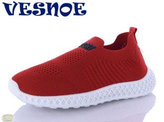 Кросівки для хлопчиків і дівчаток: C10181, розміри 32-36 (C) | VESNOE | Колір -13