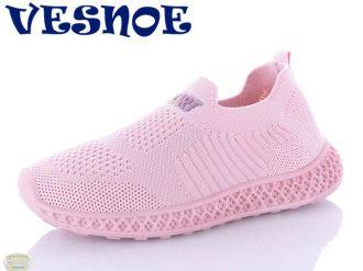 Кросівки для хлопчиків і дівчаток: C10181, розміри 32-36 (C) | VESNOE | Колір -8