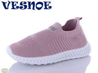 Кросівки для хлопчиків і дівчаток: C10181, розміри 32-36 (C) | VESNOE | Колір -28