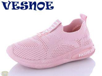 Sneakers for boys & girls: B10176, sizes 27-31 (B) | VESNOE