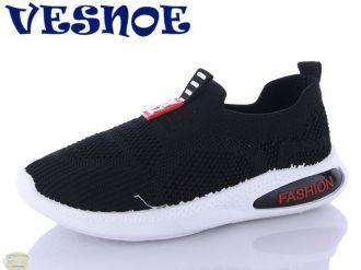 Кроссовки для мальчиков и девочек: C10177, размеры 32-36 (C) | VESNOE