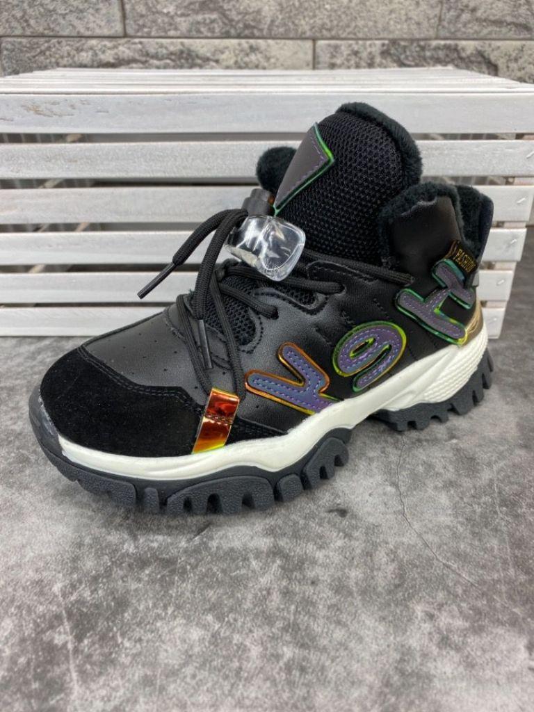 Boots for boys & girls: C30208, sizes 31-37 (C) | Jong•Golf