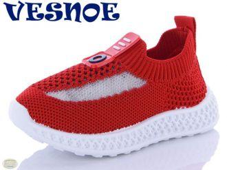 Кросівки для хлопчиків і дівчаток: B10183, розміри 27-31 (B) | VESNOE