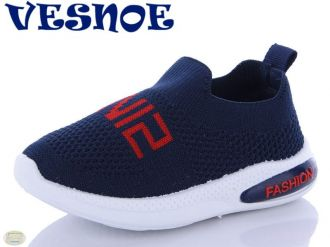 Sneakers for boys & girls: A10178, sizes 22-26 (A) | VESNOE