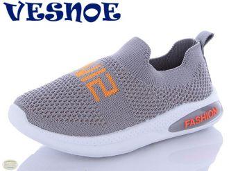 Кросівки для хлопчиків і дівчаток: A10178, розміри 22-26 (A) | VESNOE | Колір -2