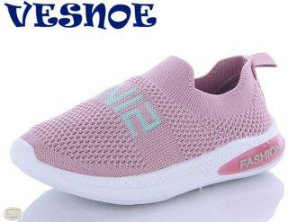 Кроссовки для мальчиков и девочек: B10179, размеры 27-31 (B) | VESNOE
