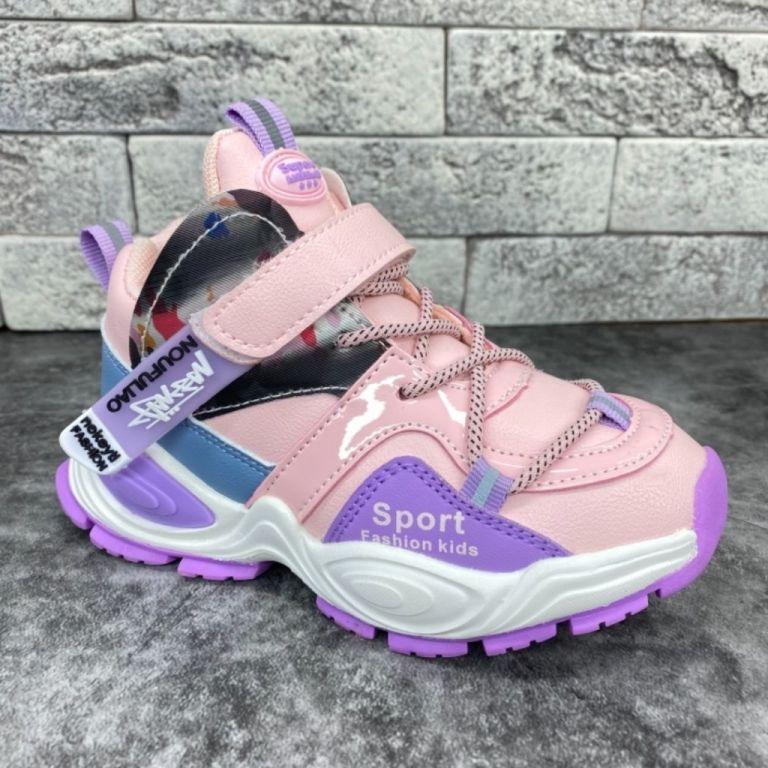 Ботинки для мальчиков и девочек: B10295, размеры 27-31 (B)   Jong•Golf