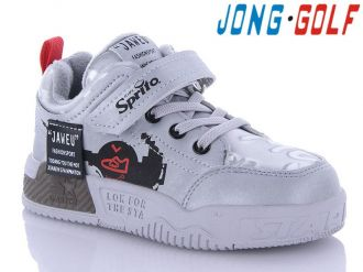 Boots for boys & girls: B30181, sizes 27-31 (B) | Jong•Golf | Color -2