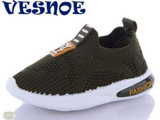Кросівки для хлопчиків і дівчаток: A10175, розміри 22-26 (A) | VESNOE