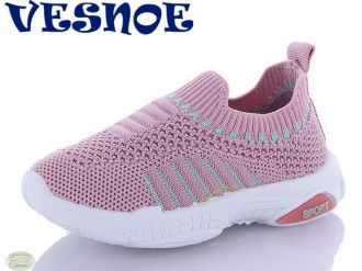 Кроссовки для мальчиков и девочек: A10185, размеры 22-26 (A) | VESNOE