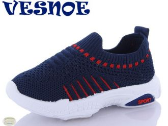 Sneakers for boys & girls: A10185, sizes 22-26 (A) | Jong•Golf