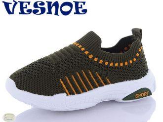 Кросівки для хлопчиків і дівчаток: B10186, розміри 27-31 (B) | Jong•Golf