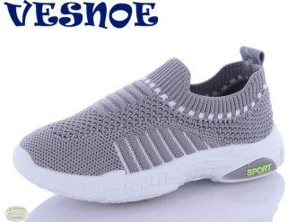 Кроссовки для мальчиков и девочек: B10186, размеры 27-31 (B) | Jong•Golf