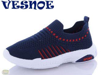 Sneakers for boys & girls: B10186, sizes 27-31 (B) | Jong•Golf
