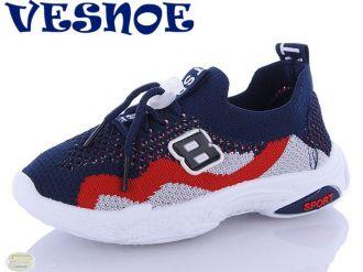 Sneakers for boys & girls: B10187, sizes 27-31 (B) | Jong•Golf