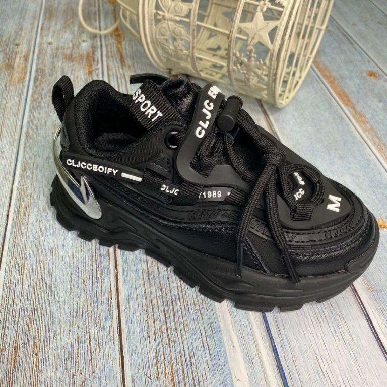 Sneakers for boys & girls: C10300, sizes 31-37 (C) | Jong•Golf