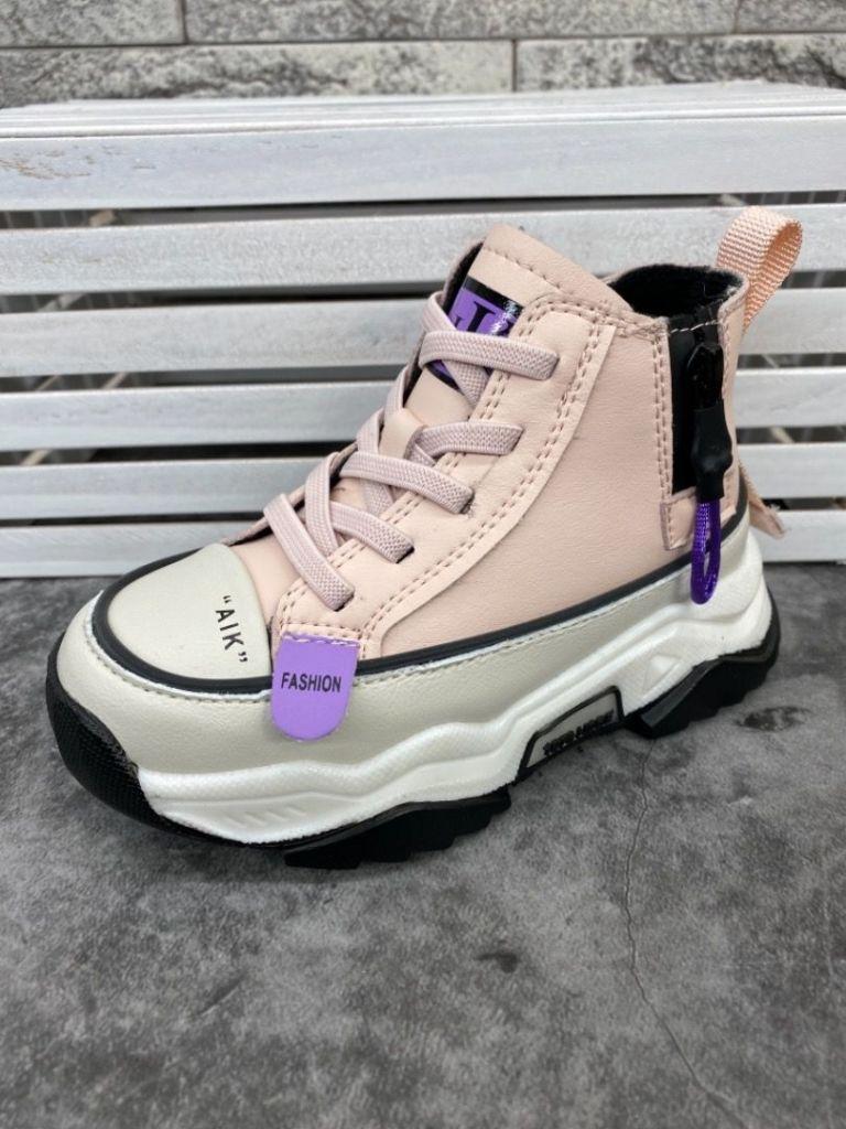 Boots for boys & girls: B30169, sizes 26-30 (B) | Jong•Golf